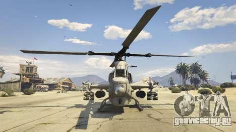 AH-1Z Viper для GTA 5 третий скриншот