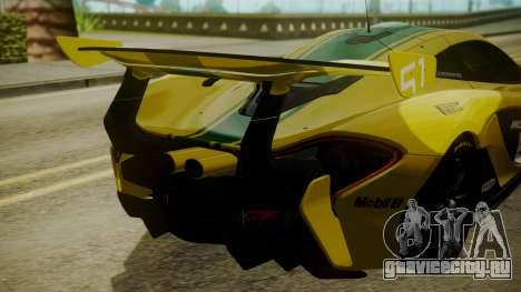 McLaren P1 GTR 2015 Yellow-Green Livery для GTA San Andreas вид сзади