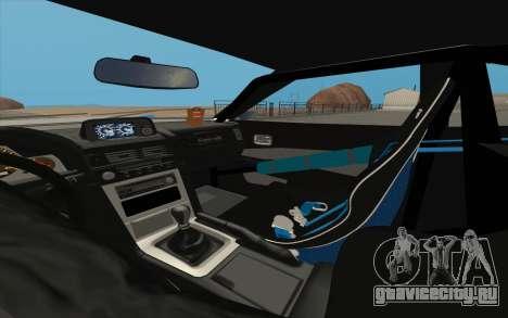 Elegy DRIFT KING GT-1 для GTA San Andreas вид сбоку