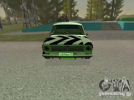 ГАЗ 24 БК для GTA San Andreas вид слева
