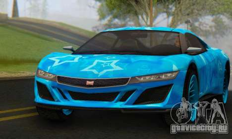 Dinka Jester (GTA V) Blue Star Edition для GTA San Andreas вид справа