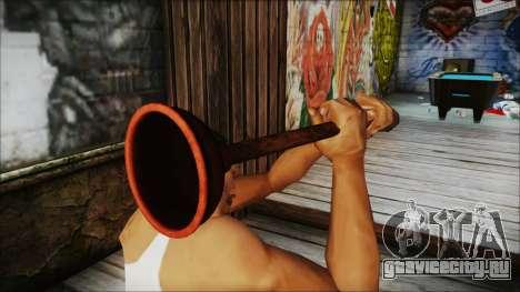 Plunger HD для GTA San Andreas третий скриншот