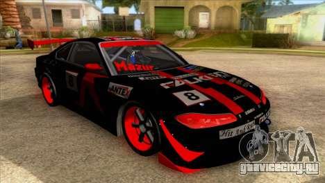 Nissan S15 Drift для GTA San Andreas вид сзади