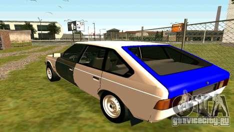 АЗЛК 2141 Бродяга для GTA San Andreas вид справа