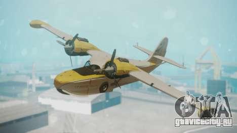 Grumman G-21 Goose WhiteYellow для GTA San Andreas