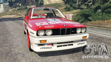 BMW M3 (E30) 1991 [Suei] v1.2 для GTA 5