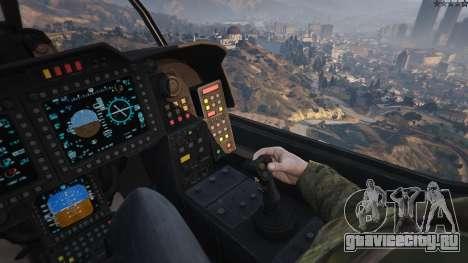 AH-1Z Viper для GTA 5 шестой скриншот