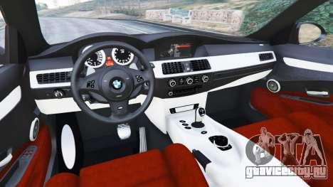 BMW M5 (E60) v1.1 для GTA 5