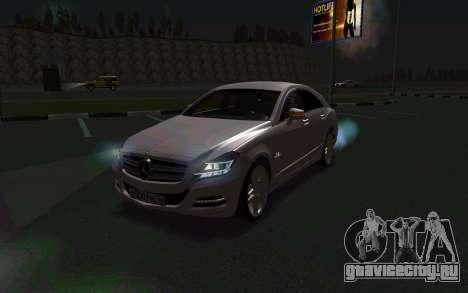 Mercedes-Benz CLS63 AMG для GTA San Andreas вид слева
