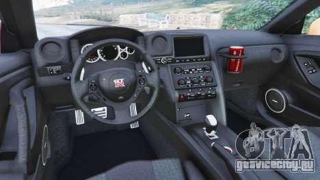 Nissan GT-R (R35) [LibertyWalk] для GTA 5 вид сзади справа