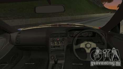 Nissan Skyline R33 Kantai Collection Kongou для GTA San Andreas вид сзади слева