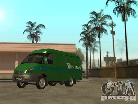 ГАЗель 2705 ПриватБанк v2 для GTA San Andreas вид слева