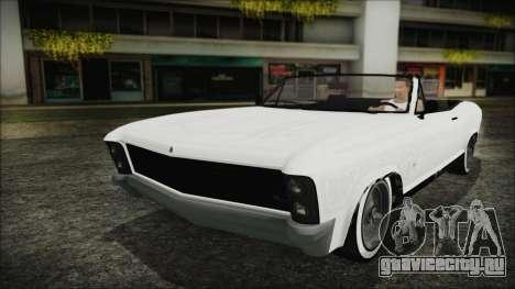 GTA 5 Albany Buccaneer Custom для GTA San Andreas вид изнутри
