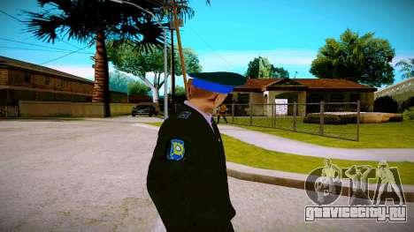 Сотрудник Юстиции МВД v1 для GTA San Andreas третий скриншот