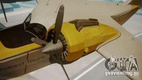 Grumman G-21 Goose WhiteYellow для GTA San Andreas вид справа