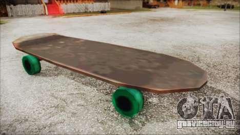 Giant Skateboard для GTA San Andreas вид сзади слева