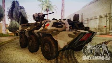 Norinco Type 92 from Mercenaries 2 для GTA San Andreas вид справа