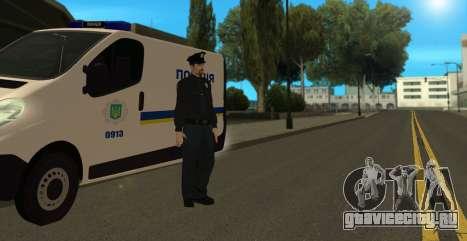 Национальная Полиция Украины для GTA San Andreas четвёртый скриншот