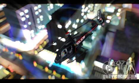 Oppai Boing Boing ENB для GTA San Andreas второй скриншот