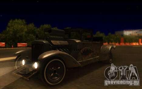 Albany Frenken Stange Rusty Edition для GTA San Andreas вид справа