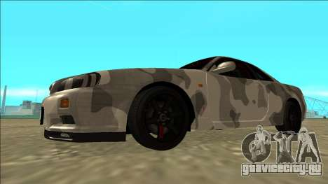 Nissan Skyline R34 Army Drift для GTA San Andreas вид слева
