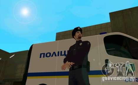 Национальная Полиция Украины для GTA San Andreas второй скриншот