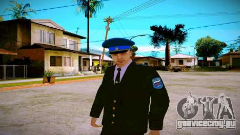 Сотрудник Юстиции МВД v1 для GTA San Andreas