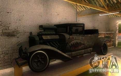 Albany Frenken Stange Rusty Edition для GTA San Andreas вид слева
