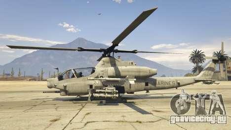 AH-1Z Viper для GTA 5 второй скриншот