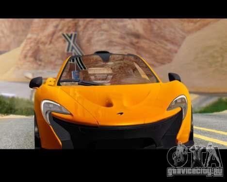 Queenshit Graphic 2015 для GTA San Andreas шестой скриншот