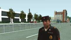 Сержант ППС в форме нового образца