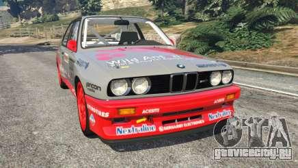 BMW M3 (E30) 1991 [Wild Autonio] v1.2 для GTA 5