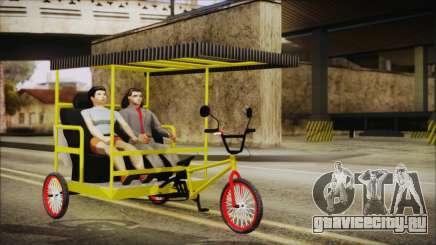 Bicitaxi Colombiano для GTA San Andreas