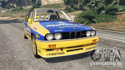 BMW M3 (E30) 1991 [Mingelo] v1.2 для GTA 5