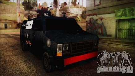 Duality Van - Furgoneta Duality для GTA San Andreas