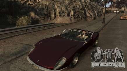 GTA V Stinger Classic для GTA 4