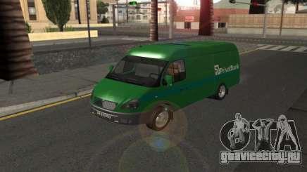 ГАЗель 2705 ПриватБанк v2 для GTA San Andreas