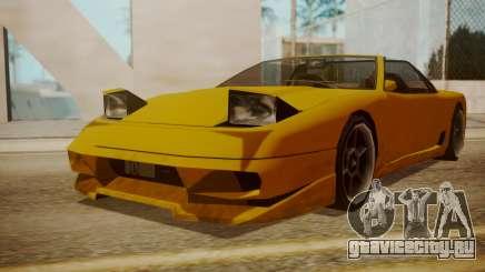 Better Super GT для GTA San Andreas