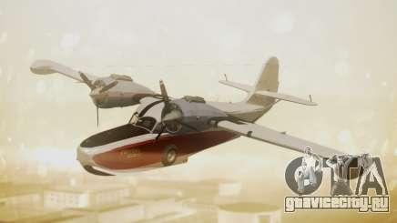 Grumman G-21 Goose NC327 Cutter Goose для GTA San Andreas