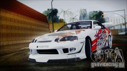 Lexus SC300 Edit для GTA San Andreas