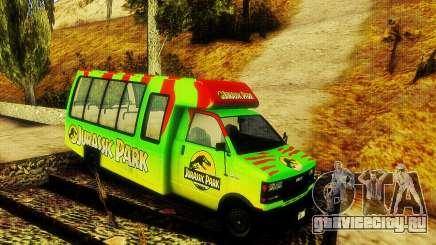 Jurassic Park Tour Bus для GTA San Andreas