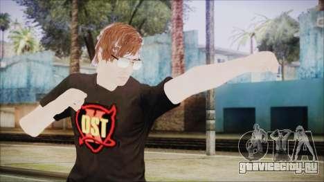 GTA Online Skin 43 для GTA San Andreas