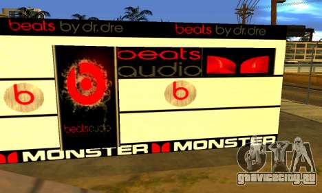 Monster Beats Studio by 7 Pack для GTA San Andreas третий скриншот