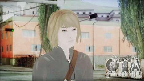 Life is Strange Episode 5-3 Max для GTA San Andreas