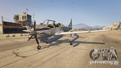 Embraer A-29B Super Tucano House для GTA 5