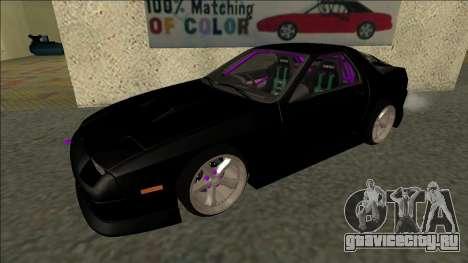 Mazda RX-7 FC Drift для GTA San Andreas