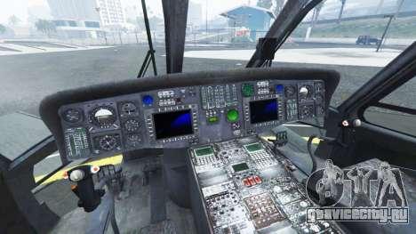 Sikorsky HH-60G Pave Hawk для GTA 5 пятый скриншот