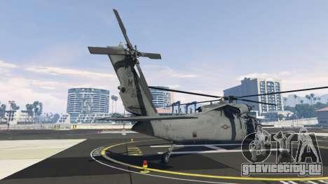 Sikorsky HH-60G Pave Hawk для GTA 5 третий скриншот