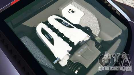 Audi R8 Quattro для GTA 5 вид сзади справа