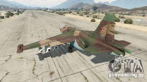 Су-25 v1.1 для GTA 5 третий скриншот